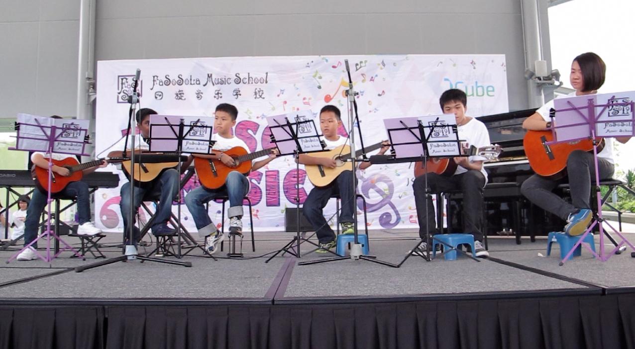 Guitar ensemble copy